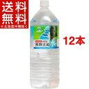 熊野古道水(2L*12本セット)【熊野古道】[水 2l 12...