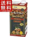 タニタカフェ監修 アーモンドミルク ナチュラル 砂糖不使用(1000mL*6本入)