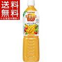 カゴメ 野菜生活100 マンゴーサラダ スマートPET(720mL*15本入)