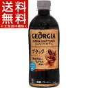 ジョージア ジャパン クラフトマン ブラック PET(500mL*24本入)