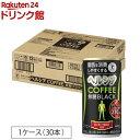 【訳あり】ヘルシアコーヒー 無糖ブラック(185g*30本入)【kao_healthya】【01】【ヘルシア】