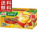 クノール カップスープ コーンクリーム(30コ入*2コセット)【クノール】【送料無料(北海道、沖縄を除く)】