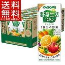野菜生活100 オリジナル(200mL*24本入)【q4g】【g3o】【野菜生活】