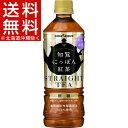 知覧にっぽん紅茶 無糖(500mL*24本入)