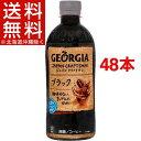 ジョージア ジャパン クラフトマン ブラック PET(500mL*48本セット)