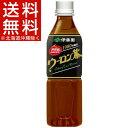伊藤園 ウーロン茶(500mL*24本入)