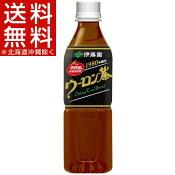 ウーロン茶(500mL*24本入)【送料無料(北海道、沖縄を除く)】