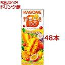 野菜生活100 マンゴーサラダ(200ml*48本入)【h3y】【q4g】【野菜生活】