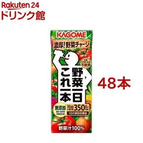 カゴメ 野菜一日これ一本(200ml*48本入)【h3y】【q4g】【野菜一日これ一本】