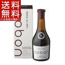 コーボン マーベル N525(525mL)【コーボン】[ダイエット食品]【送料無料(北海道、沖縄を除く)】