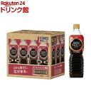 ネスカフェゴールドブレンドコク深め ボトルコーヒー カフェインレス 無糖(900ml*12本入)【smr_3】【ネスカフェ(NESCAFE)】