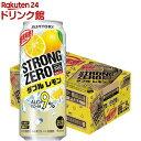 サントリー -196度 ストロングゼロ ダブルレモン(500ml*24本)【-196度 ストロングゼ