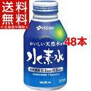 健康体 還元性 水素水α(310mL*48本セット)【健康体...