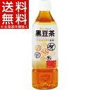 ハイピース ノンカフェイン黒豆茶 ペット 500mlx24本