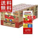 カゴメ トマトジュース 食塩無添加(200mL*48本セット)【カゴメジュース】【送料無料(