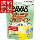 ザバス ジュニアプロテイン マスカット風味(700g(約50食分))【ザバス(SAVAS)】[ザバス プロテインジュニア]