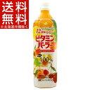 ビタミンパーラー(900mL*12本入)[ミックス ジュース]【送料無料(北海道、沖縄を除く)】