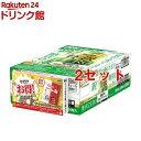 クリアアサヒ 贅沢ゼロ 缶 サトウの切り餅付き(350ml*48本セット)【クリア アサヒ】
