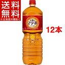 太陽のマテ茶 ペコらくボトル(2L*12本セット)[お茶 コ...