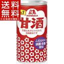 森永 甘酒(190g*30本入)【森永 ...
