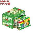 【オリジナルデザイン缶がもらえる応募券付き】サントリー 金麦 糖質75%オフ(応募締