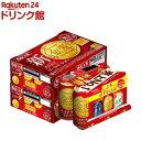 【オリジナルデザイン缶がもらえる応募券付き】サントリー 金麦 ゴールド・ラガー(応
