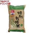 令和元年産 特別栽培米 滝川ゆめぴりか 無無米 白米(5kg)