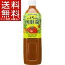 伊藤園 ぎっしり15種類の旬野菜(900g*12本入)