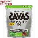 ザバス ソイプロテイン100(1.05kg)【ザバス(SAV...