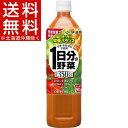 伊藤園 1日分の野菜(900g*12本入)