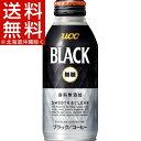 UCC ブラック無糖 スムース&クリア(375g*24本入)【UCC ブラック】【送料無料(北海道、沖縄を除く)】