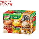 クノール カップスープ 野菜バラエティ(20袋入)