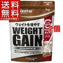 Kentai(ケンタイ) ウェイトゲインアドバンス ミルクチョコ風味(1kg*2コセット)