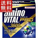 アミノバイタル プロ(30本入)【アミノバイタル(AMINO VITAL)】[アミノ酸サプリ アミノ