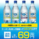 クリスタルガイザー スパークリング 532ml*24本 レモン・ライム・ベリー・オレンジ 4種類から選べる 無果汁 送料無料 炭酸