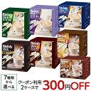 ブレンディスティック70本or100本7種類から選べる[インスタントコーヒースティックコーヒーBlendy]【送料無料(北海道、沖縄を除く)】
