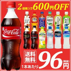 コカ・コーラ ペットボトル コカコーラ アクエリアス