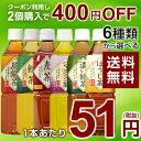 神戸茶房 緑茶・麦茶・烏龍茶 500ml*24本 5種類から...