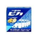 【10000円以上で本州・四国送料無料】ロート製薬 入れ歯洗浄剤 ピカ 28錠+4包