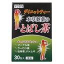 本草 とばし茶 3g×30包 [本草製薬]