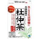 【10000円以上で本州・四国送料無料】小林製薬の杜仲茶 1.5g×30袋