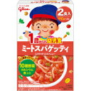 アイクレオ 1歳からの幼児食 ミートスパゲッティ 2食入