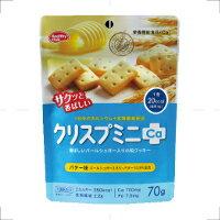 ハマダコンフェクト クリスプミニCa バター味 70g