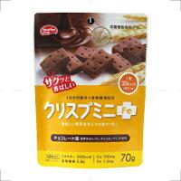 ハマダコンフェクト クリスプミニFe チョコレート味 70g