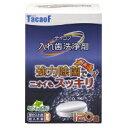 幸和製作所 TacaoF テイコブ 入れ歯洗浄剤 ミントの香り 120錠 [TacaoF(テイコブ)]
