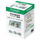 【送料無料】テルモ 血圧計 上腕式 ES-W100ZZ [TERUMO(テルモ)]
