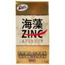 阪本漢方製薬 海藻ZINC(ジンク) 33粒 [阪本漢法製薬]
