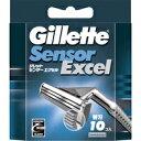 【メール便は何個・何品目でも送料¥255】P&G Gillette ジレット センサーエクセル専用替刃10個入 [P&G(プロクター・アンド・ギャンブル)]