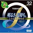 東芝 丸型蛍光管 メロウZロングライフ 3波長形蛍光ランプ(32形) (クリアデイライト) FCL32EDC/30LLN [東芝ライテック TOSHIBA(東芝)]