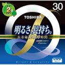 東芝 丸型蛍光管 メロウZロングライフ 3波長形蛍光ランプ(30形) (クリアデイライト) FCL30EDC/28LLN [東芝ライテック TOSHIBA(東芝)]